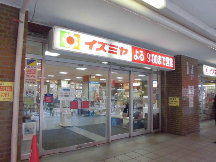 イズミヤ平野店(周辺)