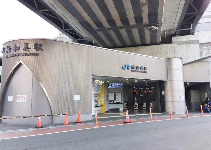 JRおおさか東線「新加美」 徒歩約18分(周辺)