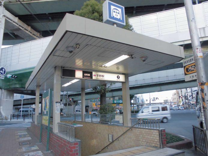 大阪メトロ谷町線「平野」 徒歩約11分(周辺)