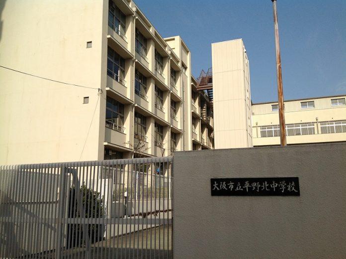 大阪市立平野北中学校 徒歩約4分(周辺)