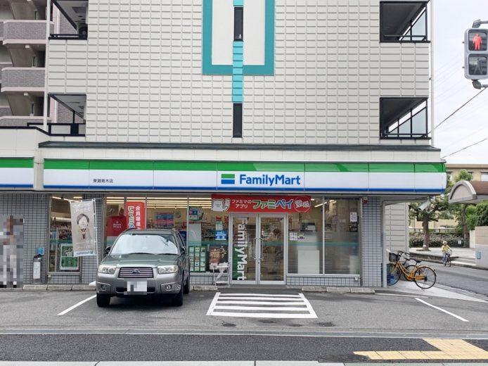 ファミリーマート東灘青木店(周辺)
