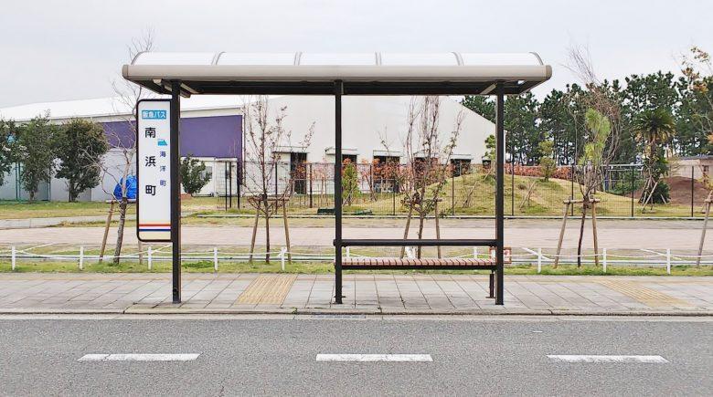 最寄バス停 阪急バス『南浜町』(周辺)