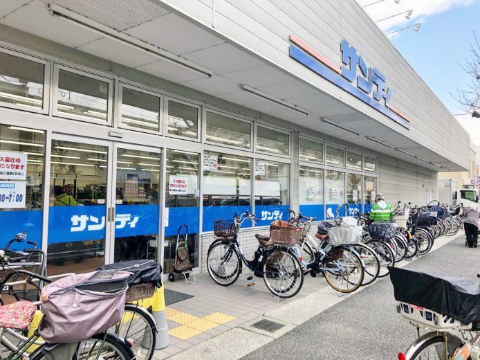 サンディ武庫元町店(周辺)