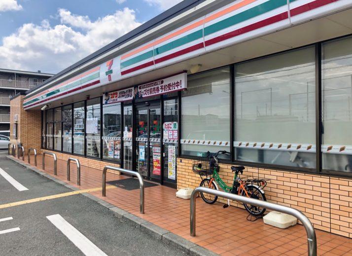 セブンイレブン尼崎武庫の里2丁目店(周辺)