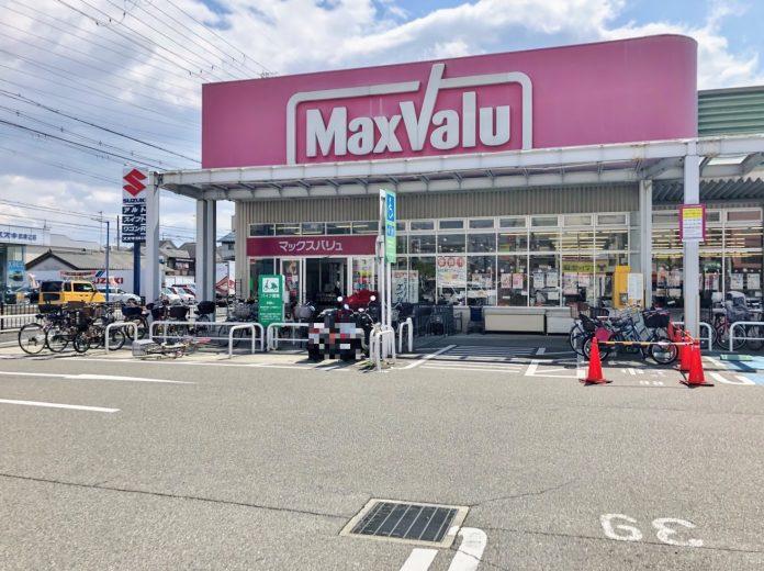 マックスバリュ武庫元町店(周辺)