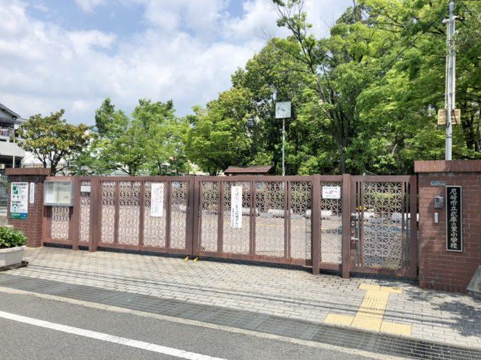 尼崎市立武庫の里小学校(周辺)