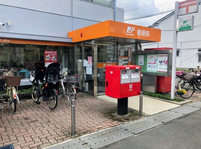 尼崎時友郵便局(周辺)