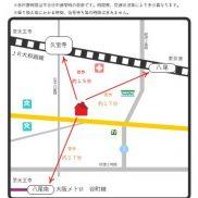 最寄り駅はJR大和路線『久宝寺』徒歩約15分  現状上物有(築年数不明)(間取) 現状上物有(築年数不明)(地図)