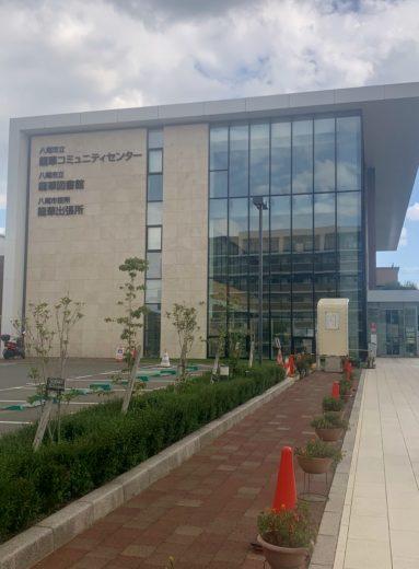 龍華図書館、コミュニティセンター(周辺)