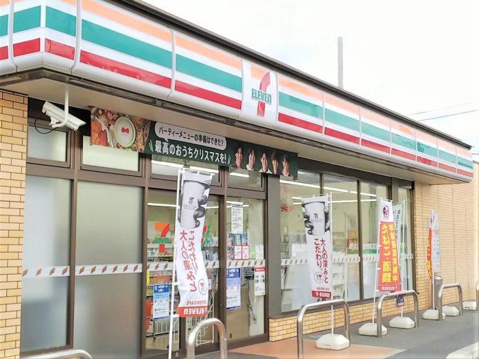 セブンイレブン八尾福万寺町店(周辺)