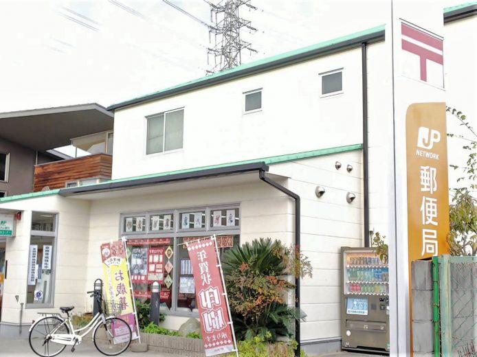 八尾山本北郵便局(周辺)