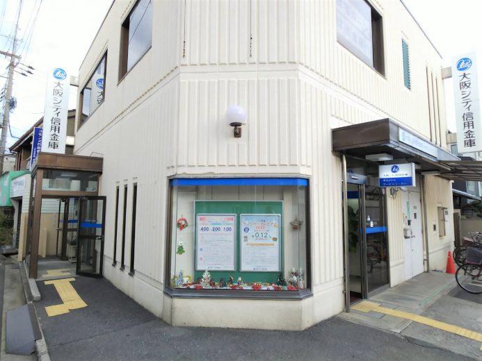 大阪シティ信用金庫北山本出張所(周辺)