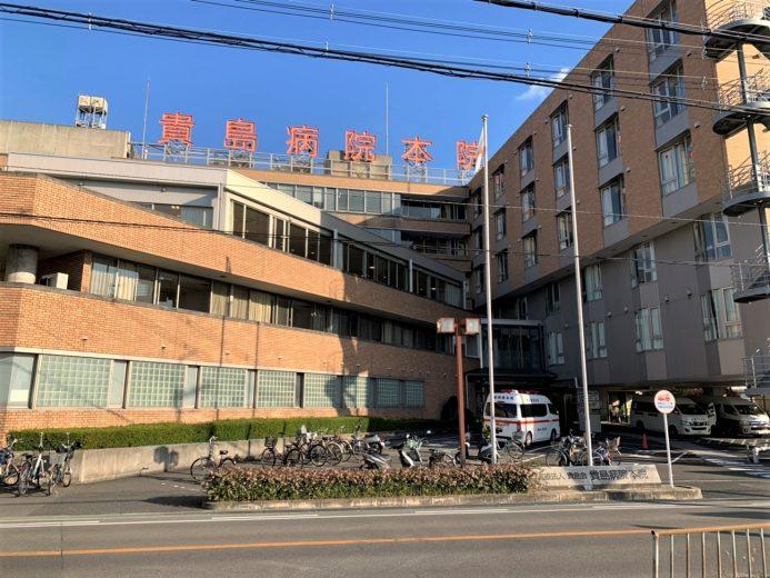貴島会貴島病院本院(周辺)