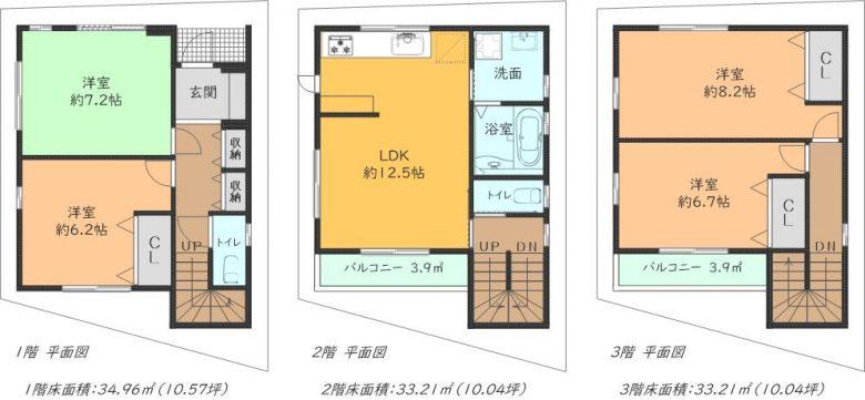 3階建プラン例(間取)