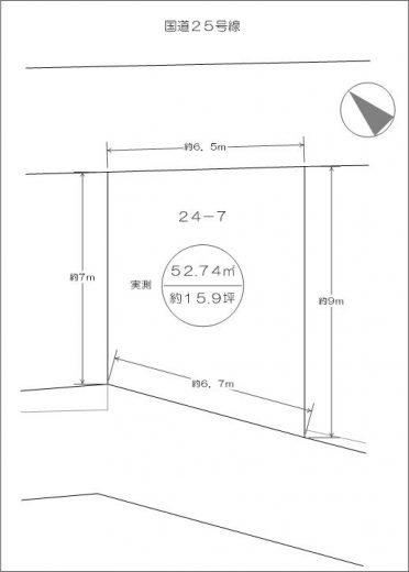 土地面積(実測)約52.74㎡国道沿い駅近の物件です(間取)